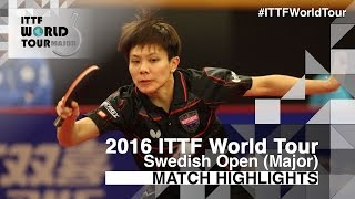 【Video】CHENG I-Ching VS KASUMI Ishikawa, 2016 Swedish Open  semifinal