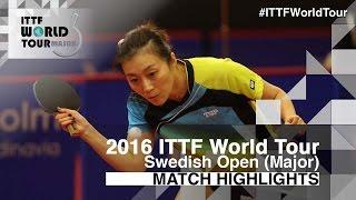 【Video】HAN Ying VS MIYU Kato, 2016 Swedish Open  quarter finals