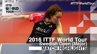 【Video】ZHOU Yihan VS KASUMI Ishikawa, 2016 Swedish Open  best 16