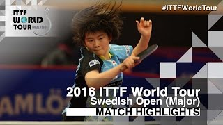 【Video】JI Eunchae VS MAKI Shiomi, 2016 Swedish Open  quarter finals