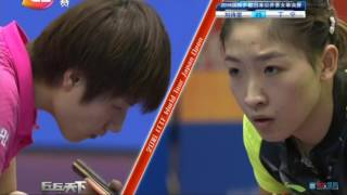 【Video】LIU Shiwen VS DING Ning, 2016 Laox Japan Open  finals