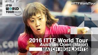 【Video】PARK Joohyun VS MIZUKI Morizono 2016 Hybiome Austrian Open