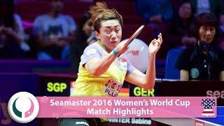 【Video】WINTER Sabine VS Feng Tianwei, 2016 Seamaster Women's World Cup quarter finals