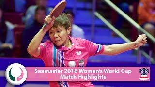 【Video】LIU Jia VS CHENG I-Ching, 2016 Seamaster Women's World Cup quarter finals