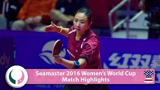 【Video】Tie Yana VS SHEN Yanfei, 2016 Seamaster Women's World Cup quarter finals