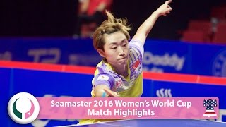 【Video】Feng Tianwei VS MESHREF Dina, 2016 Seamaster Women's World Cup best 16