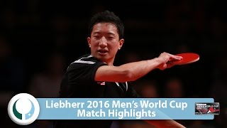 【Video】LEE Sangsu VS FENG Yijun LIEBHERR 2016 Men's World Cup