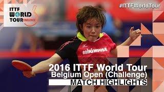 【Video】SZOCS Bernadette VS SAKI Shibata, 2016 Belgium Open  best 32