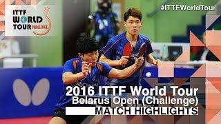 【Video】JANG Woojin・LIM Jonghoon VS CHERNOV Konstantin・ISMAILOV Sadi, 2016 Belarus Open  finals