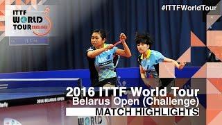 【Video】HONOKA Hashimoto・HITOMI Sato VS JUNG Yumi・PARK Seri, 2016 Belarus Open  finals