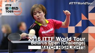 【Video】HITOMI Sato VS SAKI Shibata, 2016 Belarus Open  semifinal