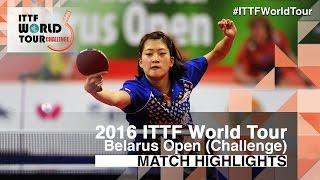 【Video】JUNG Yumi VS SAKI Shibata, 2016 Belarus Open  finals