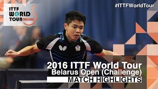 【Video】SUN Chia-Hung VS AN Jaehyun, 2016 Belarus Open  best 32