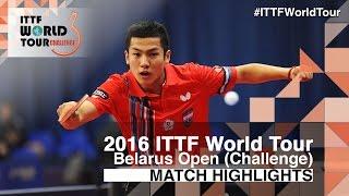 【Video】YANG Tzu-Yi VS BARABANOV Kiryl, 2016 Belarus Open  best 16