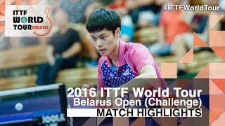 【Video】CHO Seungmin VS MILOVANOV Andrey 2016 Belarus Open