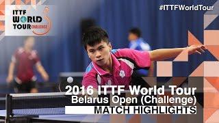 【Video】HUANG Chien-Tu VS GREBNEV Maksim 2016 Belarus Open