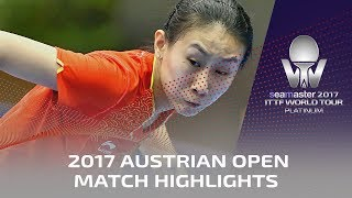 【Video】LIU Gaoyang VS MARINA Matsuzawa, 2017 Seamaster 2017 Platinum, Austrian Open best 16