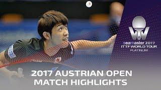 【Video】KAZUHIRO Yoshimura VS LIN Gaoyuan, 2017 Seamaster 2017 Platinum, Austrian Open best 32