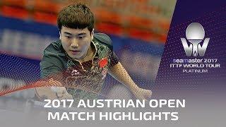 【Video】LIANG Jingkun VS GARDOS Robert, 2017 Seamaster 2017 Platinum, Austrian Open best 32