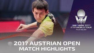 【Video】ZHOU Yu VS CHEN Diogo 2017 Seamaster 2017 Platinum, Austrian Open