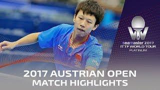 【Video】LIN Gaoyuan VS GARDOS Robert, 2017 Seamaster 2017 Platinum, Austrian Open best 16