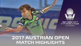【Video】DOO Hoi Kem VS KYOKA Kato, 2017 Seamaster 2017 Platinum, Austrian Open best 16
