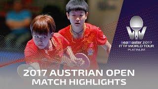 【Video】HONOKA Hashimoto・HITOMI Sato VS CHEN Xingtong・SUN Yingsha, 2017 Seamaster 2017 Platinum, Austrian Open finals