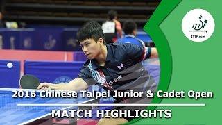【Video】CHO Daeseong VS HUANG Chien-Tu, 2016 Chines Taipei Junior&Cadet Open-ITTF GoldenSeries Jr.Circuit finals