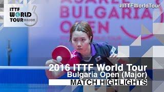 【Video】MAKI Shiomi VS MISAKI Morizono, 2016 - Asarel Bulgaria Open  semifinal