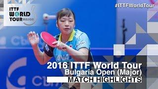 【Video】YUKA Ishigaki VS MIYU Maeda, 2016 - Asarel Bulgaria Open  semifinal