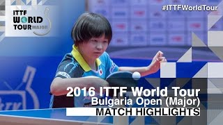 【Video】HONOKA Hashimoto VS MAKI Shiomi, 2016 - Asarel Bulgaria Open  quarter finals