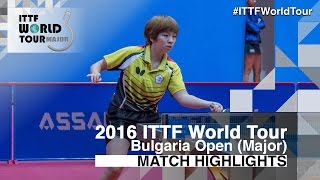 【Video】LIN Chia-Chih VS KIM Olga 2016 - Asarel Bulgaria Open