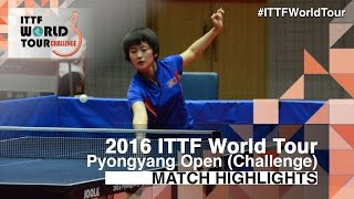 【Video】RI Myong Sun VS GUO Yuhan, 2016 Pyongyang Open  semifinal