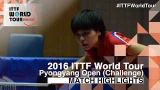 【Video】RI Myong Sun VS KIM Hye Song, 2016 Pyongyang Open  quarter finals