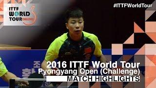 【Video】XU Yingbin VS YANG Shuo, 2016 Pyongyang Open  quarter finals