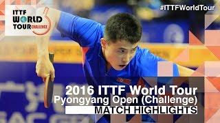 【Video】CAO Wei VS KANG Wi Hun, 2016 Pyongyang Open  quarter finals