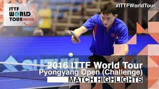 【Video】CHOE Il VS YU Heyi 2016 Pyongyang Open