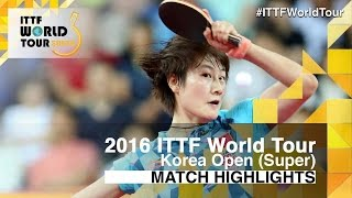 【Video】DING Ning VS LIU Shiwen, 2016 Korea Open  finals