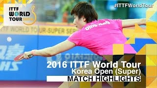 【Video】DING Ning VS HINA Hayata, 2016 Korea Open  quarter finals
