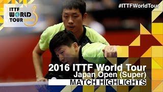 【Video】CHUANG Chih-Yuan・HUANG Sheng-Sheng VS MA Long・XU Xin, 2016 Laox Japan Open  finals
