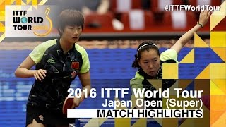 【Video】DING Ning・LI Xiaoxia VS LIU Shiwen・Zhu Yuling, 2016 Laox Japan Open  finals