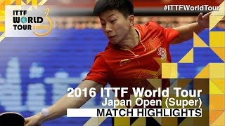 【Video】MA Long VS XU Xin, 2016 Laox Japan Open  semifinal