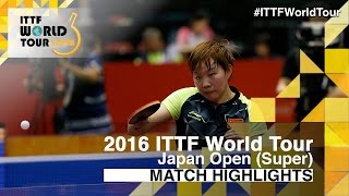 【Video】LIU Shiwen VS Zhu Yuling, 2016 Laox Japan Open  semifinal