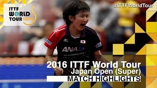 【Video】DING Ning VS HINA Hayata, 2016 Laox Japan Open  quarter finals