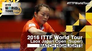 【Video】LIU Shiwen VS Tie Yana, 2016 Laox Japan Open  quarter finals