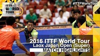 【Video】MA Long・XU Xin VS FAN Zhendong・ZHANG Jike, 2016 Laox Japan Open  semifinal