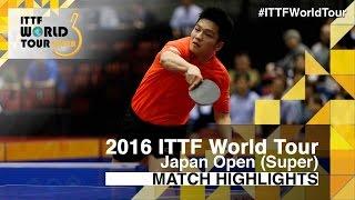 【Video】TSUBOI Gustavo VS FAN Zhendong, 2016 Laox Japan Open  best 16