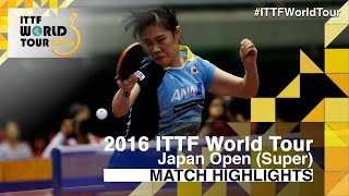 【Video】ZENG Jian VS YUI Hamamoto, 2016 Laox Japan Open  finals