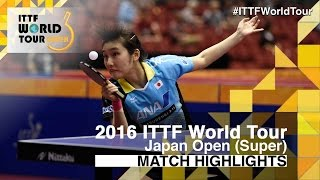 【Video】MIYU Kato VS ZENG Jian, 2016 Laox Japan Open  semifinal
