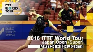 【Video】GRUNDISCH Carole・VACENOVSKA Iveta VS DING Ning・LI Xiaoxia, 2016 Laox Japan Open  best 16